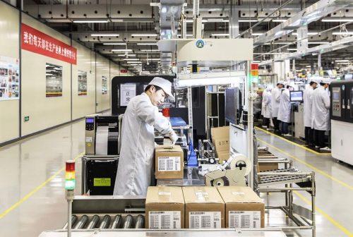 Divulgação/Huawei